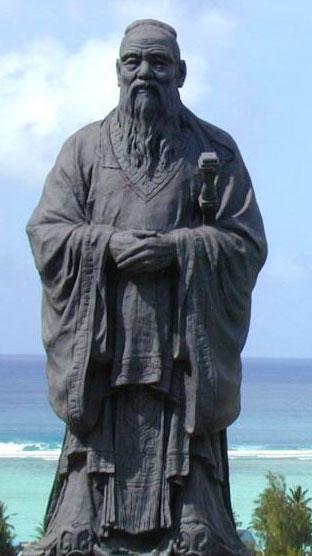 confucius rencontre lao tseu